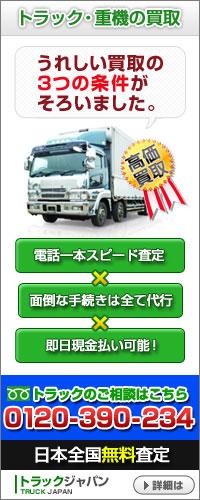 tr_bn_09_200x500_02.jpg